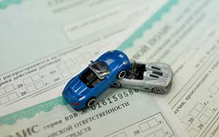 Езда на автомобиле по договору купли продажи