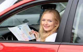 Переоформление авто по договору купли продажи