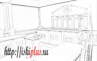 Как проходит суд по административному правонарушению?
