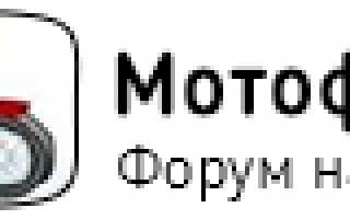 Как забрать скутер со штрафстоянки без документов