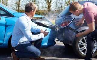 Действия участников ДТП после аварии